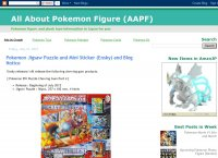 All About Pokemon Figure (AAPF)
